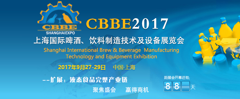 china filling machine-beer filling machine.png